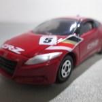 トイザらス限定トミカ  ホンダ CR−Z スポーツ&エコプログラム仕様車 赤