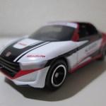AEON チューニングカーシリーズ第32弾 ホンダ S660