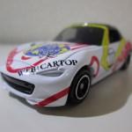 トイザらス限定トミカ メディア対抗ロードスター4時間耐久レース CARトップ ロードスター