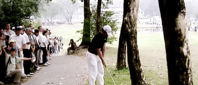 Rory McIlroy's Best Shot Ever