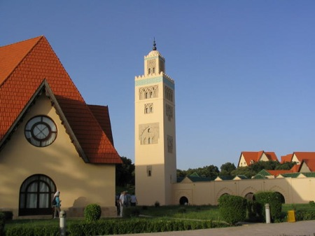 Al-Akhawayn-University