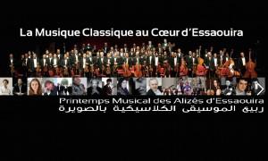 Alizes-Classical-Music-Festival-Essaouira