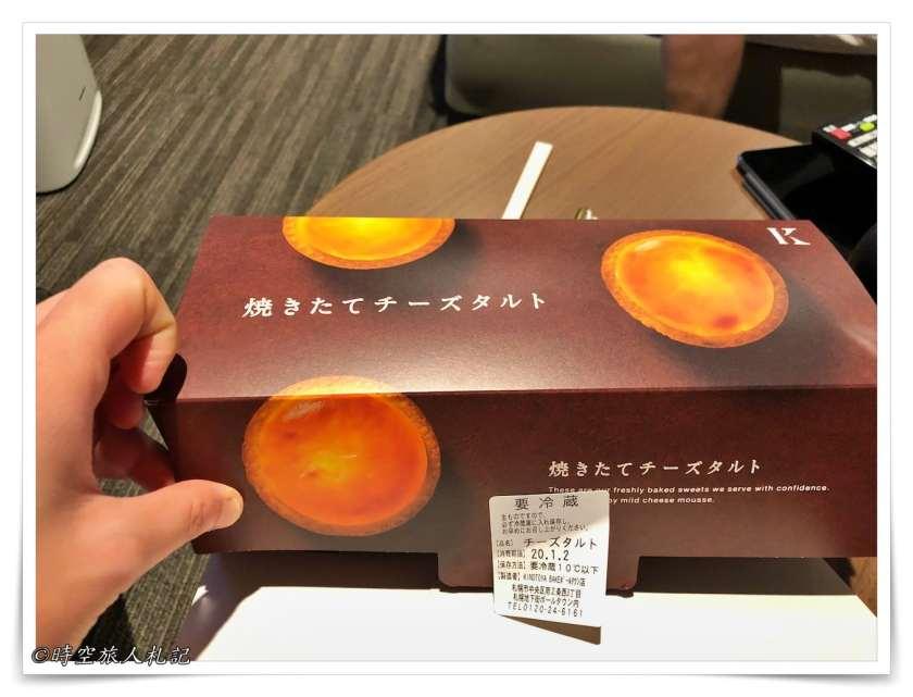 札幌小樽食記 33