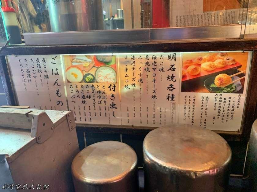 大阪神戶美食 26