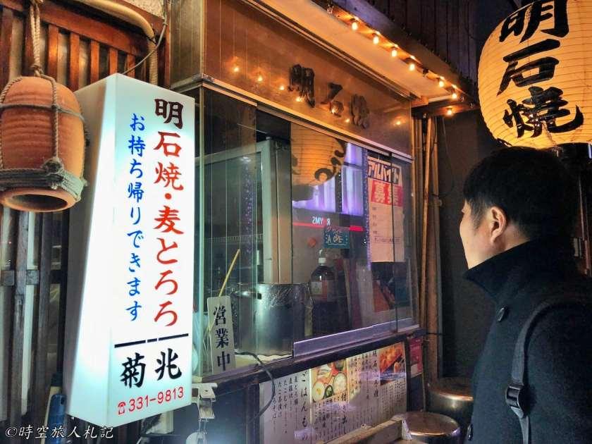 大阪神戶美食 28