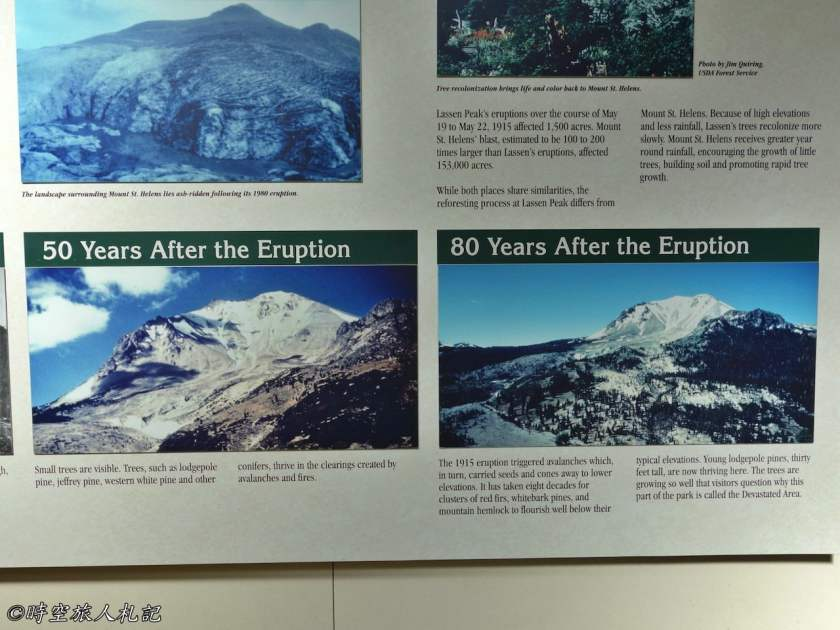 Lassen Peak trail 14