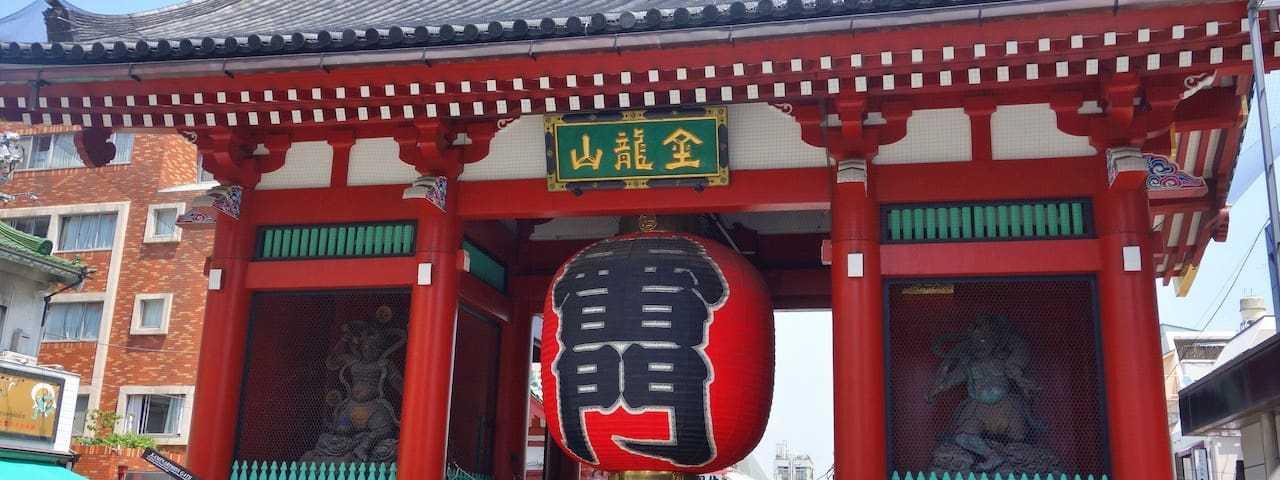 淺草寺 1