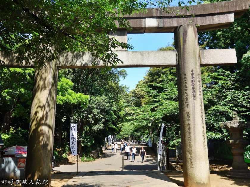 上野公園 5