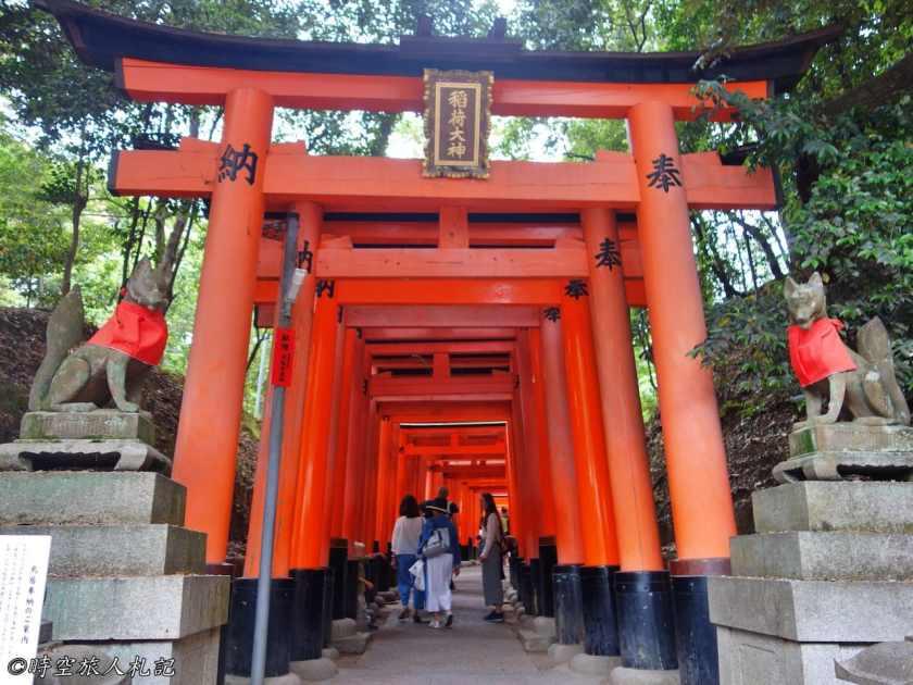 京都伏見稻荷大社 8