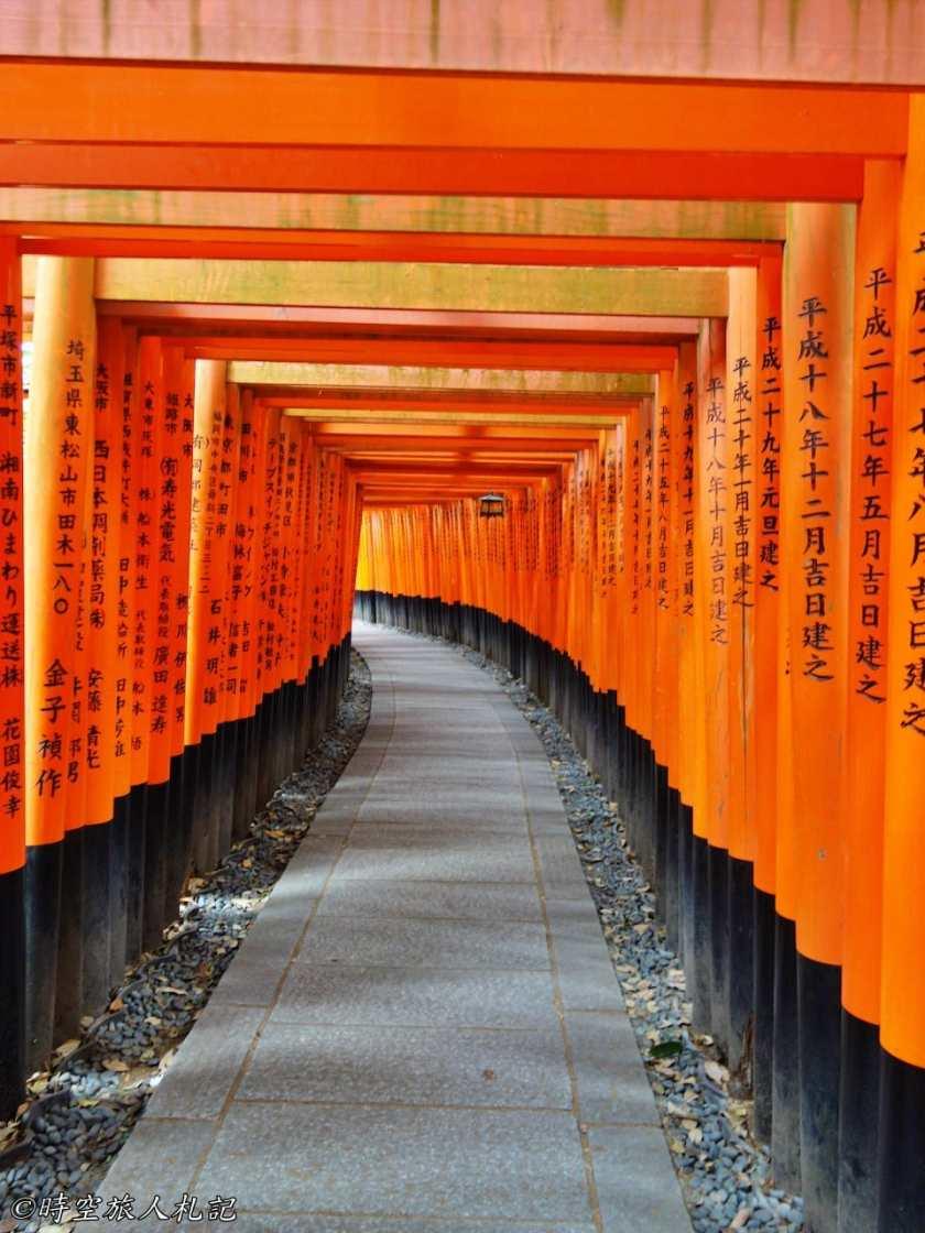 京都伏見稻荷大社 9