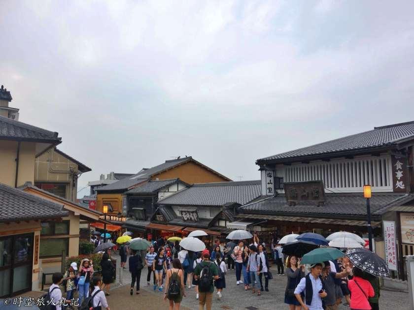 京都散步道 2