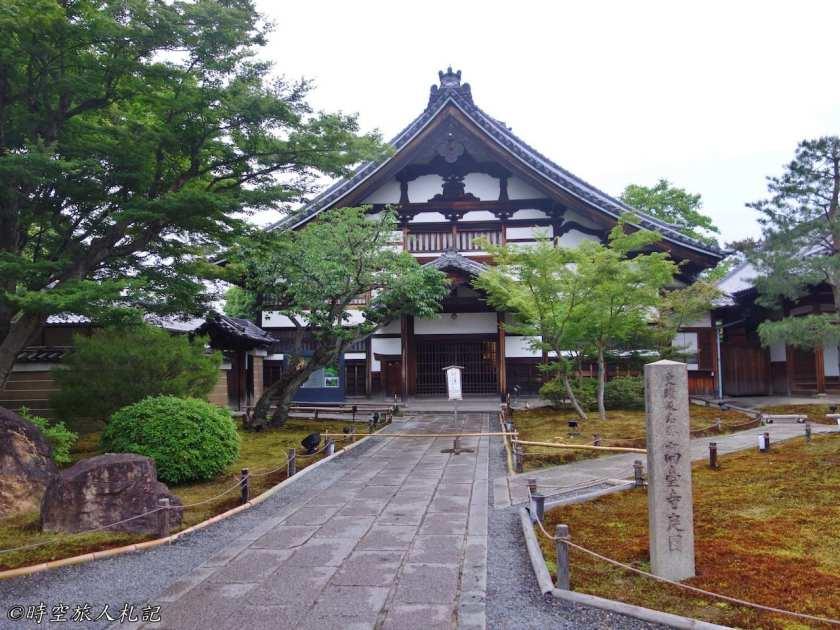 京都散步道 9