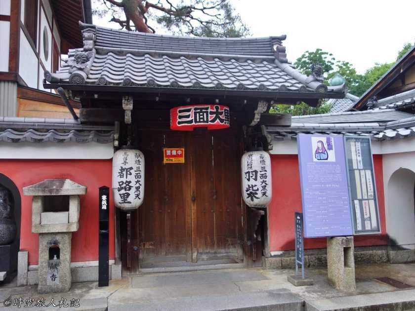 京都散步道 14