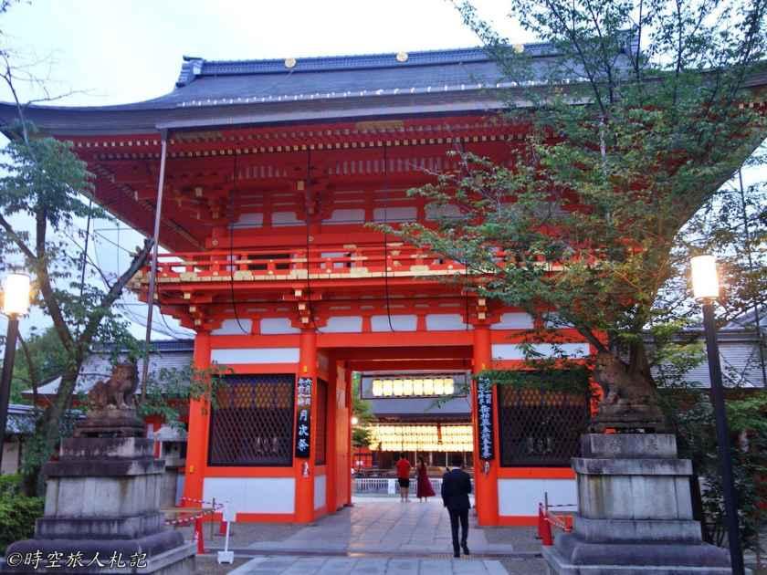 八坂神社 2
