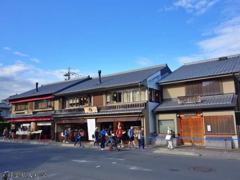 京都美食 34