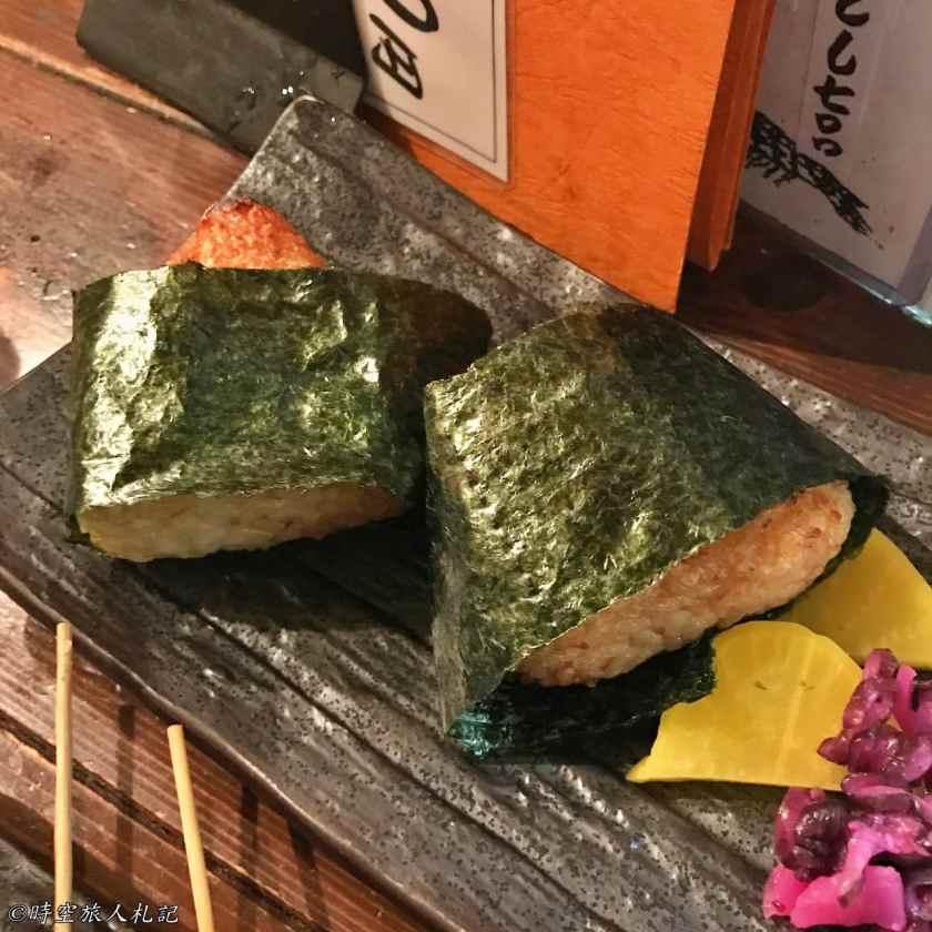 京都美食 19