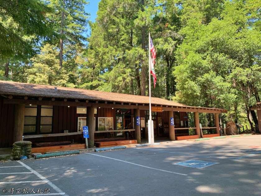 Portola redwood state park 2