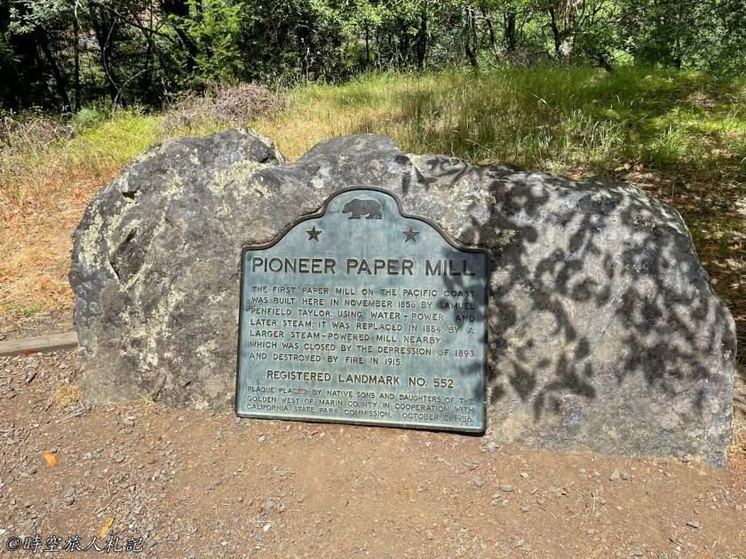 Samuel P Taylor State Park 11