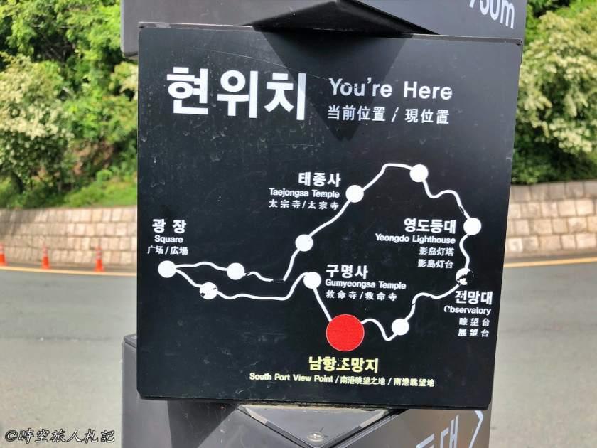 釜山四日 7