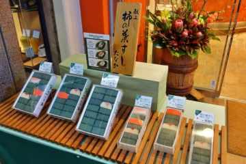 奈良美食柿葉壽司