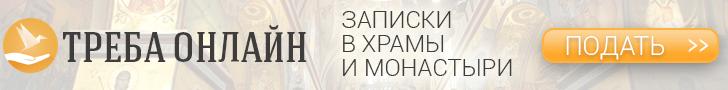 Treki Online