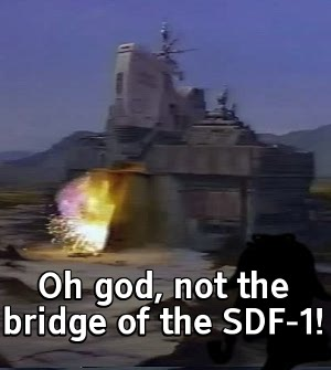 That's not a technodrome. In fact, it kinda looks like the bridge of the SDF-1