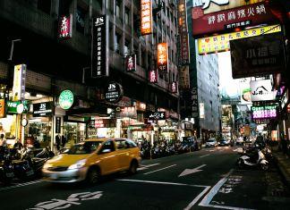 台北交通懶人包