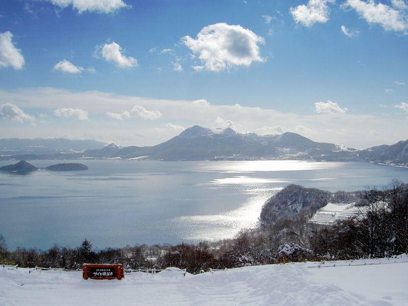 日本溫泉100選:北海道有8個!冬天來去北海道溫泉泡湯 - AsiaYo出遊趣!