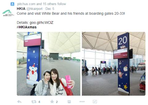 Hong Kong Airport Holiday Hashtag Contest