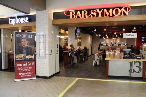 PIT Airport - Bar Symon