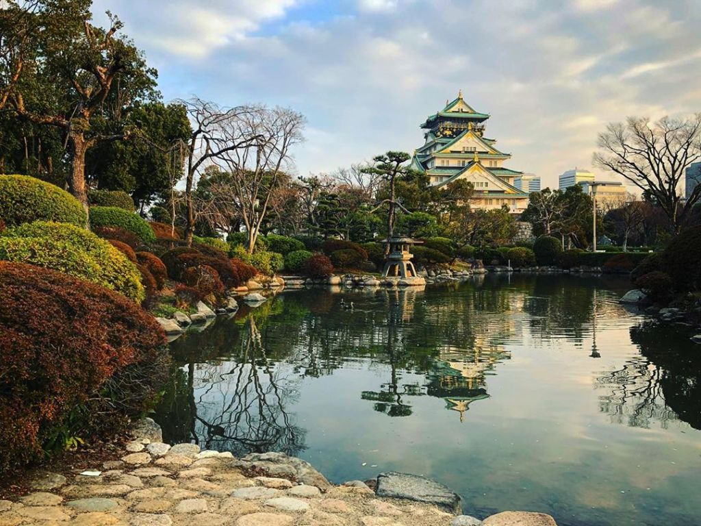 Osaka Castle, one of the most famous landmarks and attractions in Osaka.