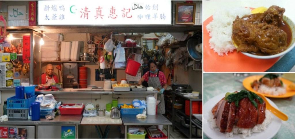 Halal Restaurant in Hong Kong: Wai Kee at Sham Shui Po.