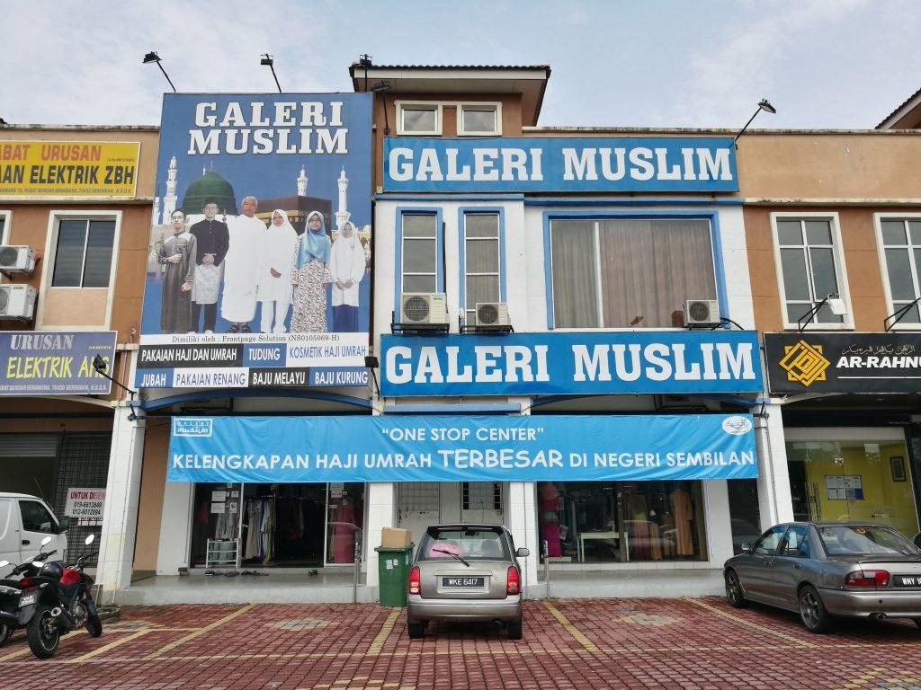 Kedai Kelengkapan Haji dan Umrah Negeri Sembilan