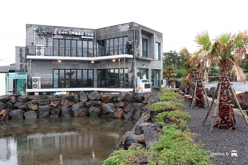 Jeju Onuii Muslim Friendly Halal Restaurant Jeju