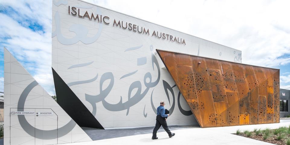Halal Australia islamic museum