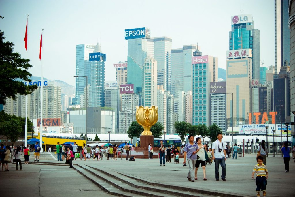 Top 12 Attractions You Must See on Your Hong Kong Holiday, Golden Bauhinia Square