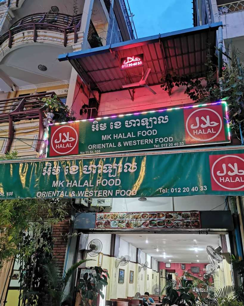 Fun Facts You Need to Know Before Visiting Cambodia, Restaurant