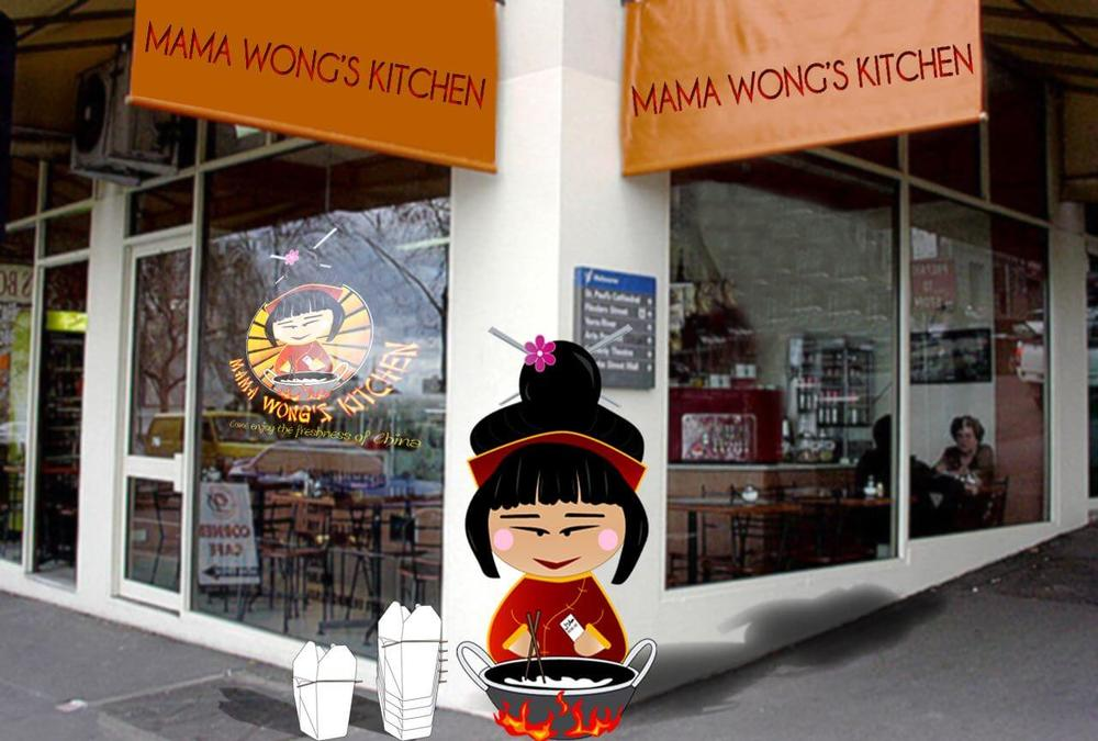 Mama Wong's is one of the halal restaurants in Melbourne