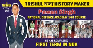 Our NDA Selection Pawan Singh!!