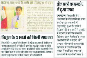 An inspirational story of Rahul Ojha in OTA