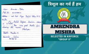 Amrendra Mishra – Air Force X group Selection