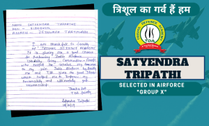 Satyendra Tripathi – Selected In Air Force X Group