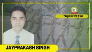 Jay Prakash Singh- – SSB INTERVIEW