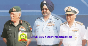 UPSC CDS 1 2021 Notification