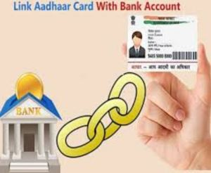 All bank accounts to be linked to Aadhaar by 31 March 2021
