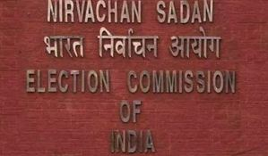 Digital Voter ID card will be like Aadhaar: Election Commission