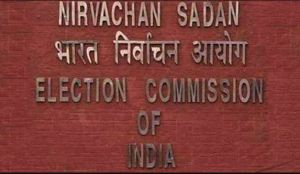 Election commission will launch digital voter IDs