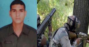Army Soldier Krishna Vaidya martyred during operation in Krishna Ghati sector