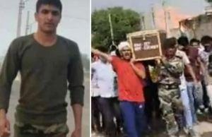 Army Jawan Surendra Kaliramana Gets Martyred While Fighting Terrorists in Kashmir
