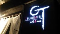 TSUKEMEN GT@北谷町が想定外に美味しいラーメンでした!